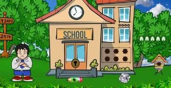 Где найти школьный портфель?