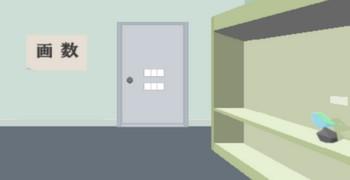 Комната со свитками