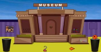 Клад в музее